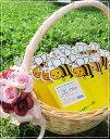 プチギフト 結婚式 結婚式プチギフト ギフト 【天然はちみつプチギフト】 退職にも かわいいギフト お礼 お返し ハチ…