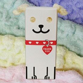 プチギフト 退職 結婚式 ギフト 【タオル 犬 プチギフト CHU犬プチ公】ハンカチ オリジナル おしゃれ