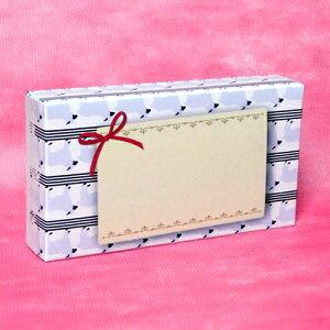 ラッピング ラッピング用品 プチギフト 【ラッピングボックス/ガーリー(羊)】 プチギフト ギフト プレゼント 誕生日 バレンタイン 手作り お菓子 包装 おもしろ