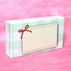 ラッピング ラッピング用品 プチギフト 【ラッピングボックス/ガーリー(チェックグリーン)】 プチギフト ギフト プレゼント 誕生日 バレンタイン 手作り お菓子 包装 おもしろ