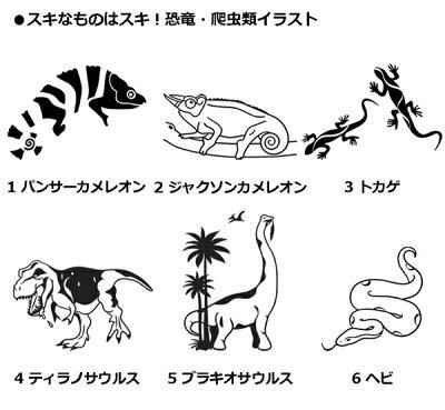 11種類のカエル柄と色が選べるオーダーメイド【カエルドライジップパーカーメッシュ】カエルグッズカエル雑貨かえるカエル蛙カエル置物かえるぬいぐるみカエル着ぐるみカエルアクセサリーよりもカエルパーカー!メンズブランドレディース