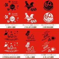 【還暦祝い】還暦Tシャツ赤かんれき/60歳/赤いちゃんちゃんこパンツよりTシャツ!孫おそろい/親子おそろい/父母友達プレゼントかんれきグッズ/敬老の日