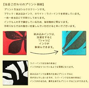 【アニマルラグランtシャツ】ラグラン7分袖柄と色が選べるセミオーダーメイド大きいサイズラグランtシャツレディース動物アニマルかわいいおしゃれpopTシャツ大きめパンダグッズうさぎペンギンぶた雑貨