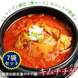 【7袋セット】 キムチチゲ 国産白菜使用 韓国伝統定番のチゲ鍋 旨辛 韓国食品 韓国料理 取り寄せ ミールキット