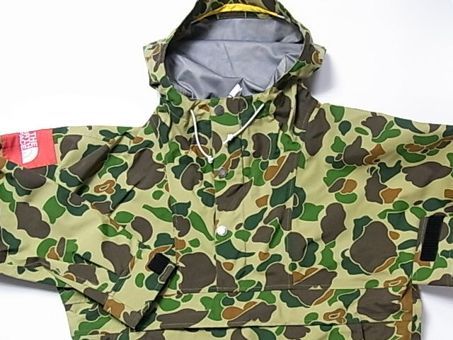 Camouflage north face jacket