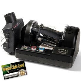 Gene Cafe ジェネカフェ Coffee Bean Roaster コーヒービーンロースター Black 黒 CBR-101 JPN 熱風3D回転 電動焙煎機