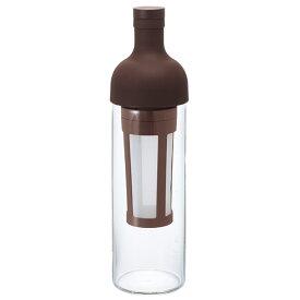ハリオ フィルターインコーヒーボトル 650ml FIC-70-CBR (ブラウン)