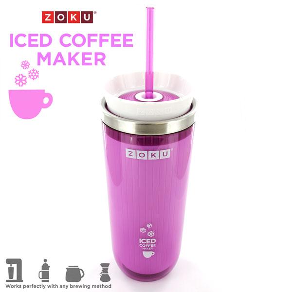 【送料無料】ZOKU(ゾク) アイスコーヒーメーカー パープル #39435