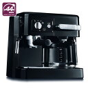 デロンギ コンビコーヒーメーカー BCO410J-B/ブラック 送料無料