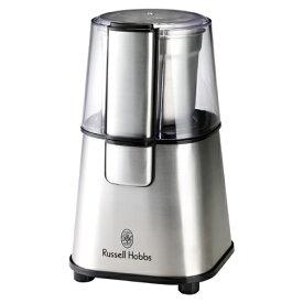 ラッセルホブス コーヒーグラインダー 7660JP 電動コーヒーミル