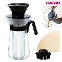 ハリオ V60 アイスコーヒーメーカー VIC-02B