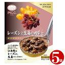 MCC レーズンと生姜のカレー (160g)×5袋 【セット割引】