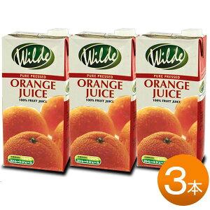 砂糖無添加・水を一滴も加えていない Wild ワイルド オレンジジュース 1000ml(3本)