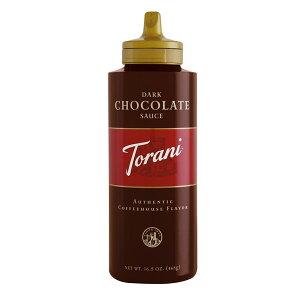 トラーニ ダークチョコレートソース (468g)