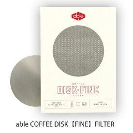 able COFFEE DISK 【FINE】 FILTER エアロプレス用ステンレスフィルター (ファイン)