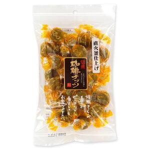 焙煎珈琲ナッツ (150g)