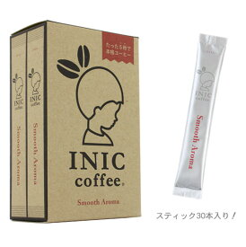 INIC Coffee イニックコーヒー スムースアロマ 箱入り 120g (4g×30本入)