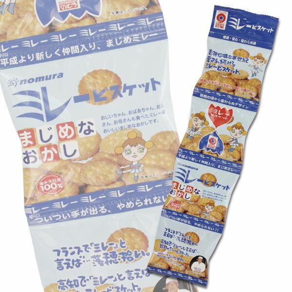 野村煎豆 まじめなおかし ミレービスケット 4連パック (40g×4パック)