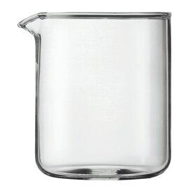 部品 ボダム スペアグラス 0.5L (1504-10) 取寄品/日付指定不可