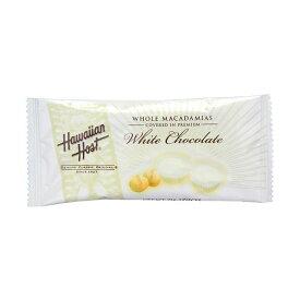 ハワイアンホースト マカデミアナッツ ホワイトチョコレートバー(2粒) 0.74oz 21g