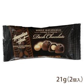 ハワイアンホースト マカデミアナッツチョコレート ダークバー (2粒) 0.74oz 21g