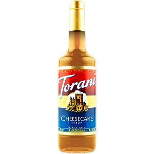 トラーニ フレーバーシロップ チーズケーキ (750ml)