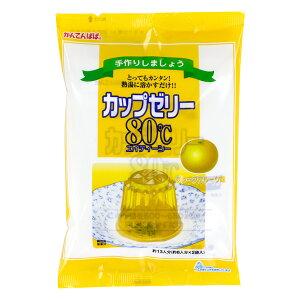 かんてんぱぱ カップゼリー80℃ グレープフルーツ味 (100g×2袋入)