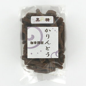 TONYAオリジナル かりんとう 黒糖 60g