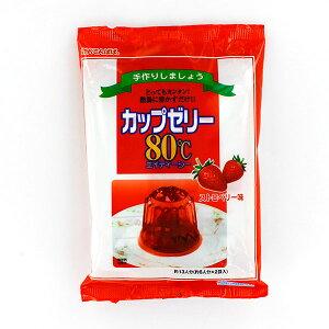 かんてんぱぱ カップゼリー80℃ ストロベリー味 (100g×2袋入)