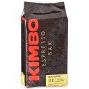 【送料無料】 KIMBO キンボ エスプレッソ豆 エキストラクリーム (1kg) 袋