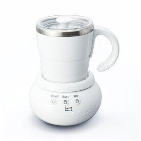 UCC ミルクカップフォーマーMCF30(W)パンナホワイト (890895000) 送料無料
