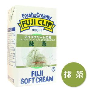 冨士クリップ アイスクリームの素(ソフトクリーム原料) 抹茶 (1L)