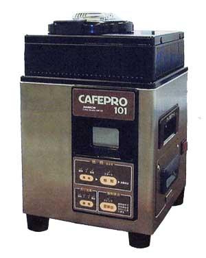 【取寄品】 【送料無料】 電動焙煎機 ダイニチ カフェプロ MR-101E