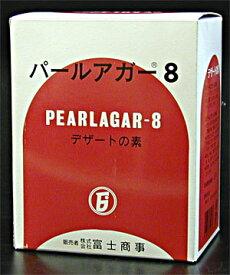 パールアガー8 (1kg箱入り・500g×2袋)