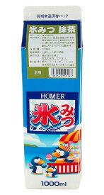 ホーマー 業務用氷みつ 抹茶(1L)
