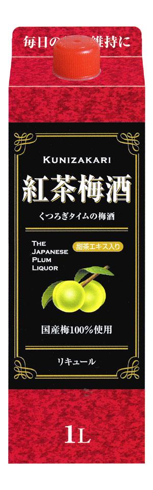 紅茶梅酒 (1L)