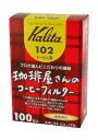 カリタ 珈琲屋さんフィルター102 酸素漂白(100枚入)