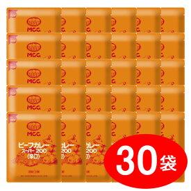 MCC 新ビーフカレースーパー 200辛口×30袋 【セット商品】