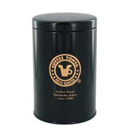 珈琲問屋 オリジナル缶キャニスター 中サイズ(約300g用)直径95×150mm