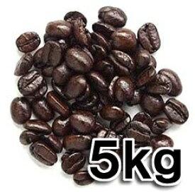 アイスコーヒー焙煎後5kg (5kgパック) 送料無料