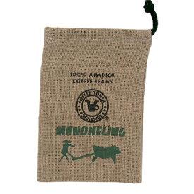 珈琲問屋 オリジナル ヘンプバッグ(麻袋) マンデリン