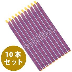 エニーロック 4号 対応幅150mm (商品実寸185mm) 【10本セット】 (パープル)