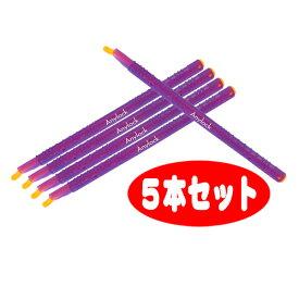 エニーロック 4号 対応幅150mm (商品実寸185mm) 【5本セット】 (パープル)