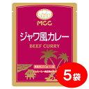 MCC ジャワ風カレー ビーフ (200g)×5袋