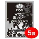 MCC マサラ黒カレー ビーフ (200g)×5袋