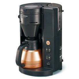 象印 ミル一体型 全自動コーヒーメーカー 珈琲通 EC-RS40-BA ブラック 送料無料