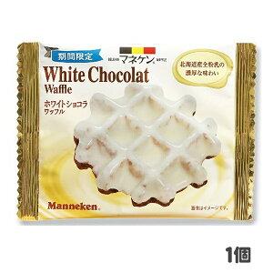 冬季限定 マネケンホワイトショコラワッフル 1個