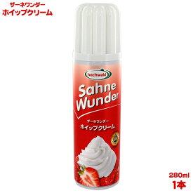 ザーネワンダー ホイップクリーム 250g