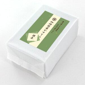 珈琲問屋オリジナル カステラ 抹茶