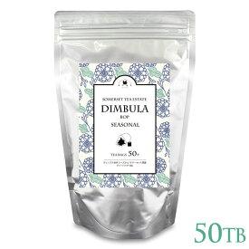 【限定品】アンジェオリジナル 三角ティーバッグ ディンブラ BOP サマーセット茶園(2g×50TB)紅茶 スリランカ